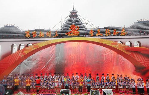 玉屏侗族自治县成立30周年庆典隆重举行