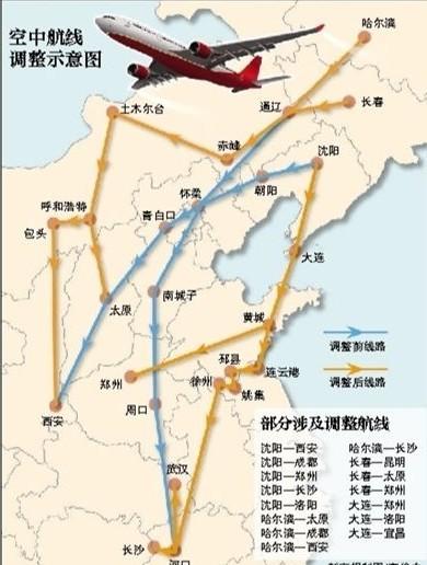 北京到青岛飞机时刻表