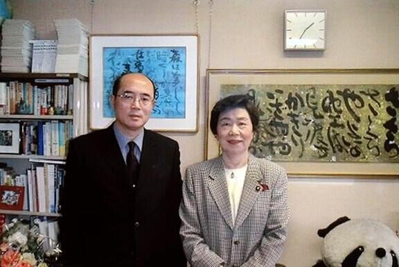 贺子�y�9�i��a_追忆与日本前众议院议长土井多贺子交往二三事